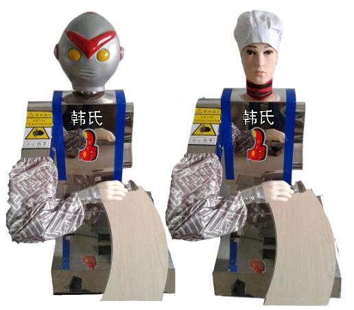 出口精品机器人刀削面机