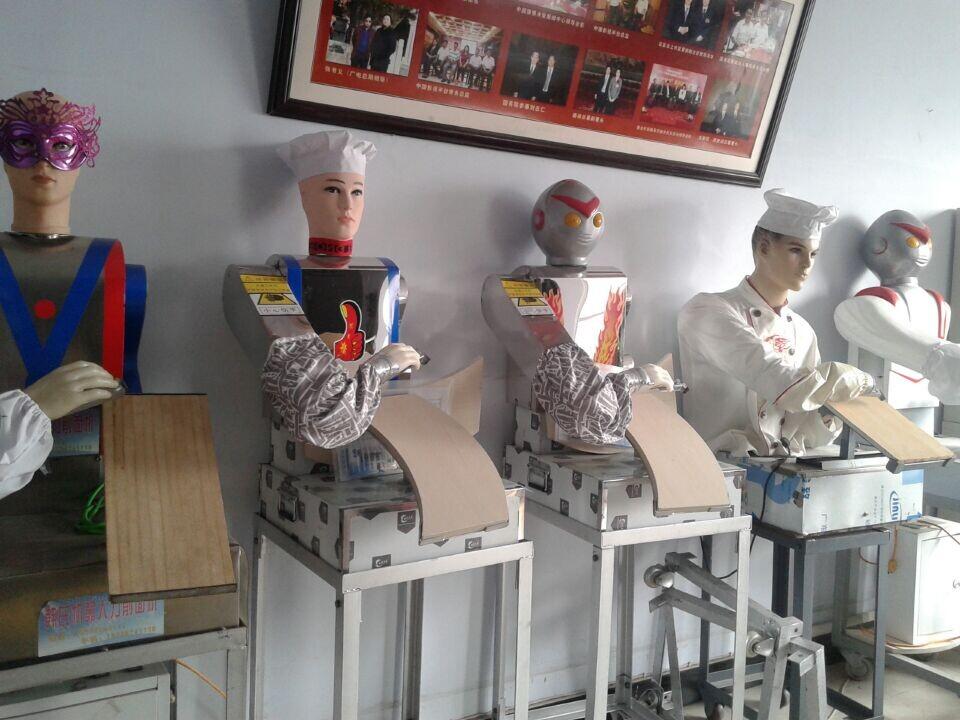 刀削面机器人新展厅