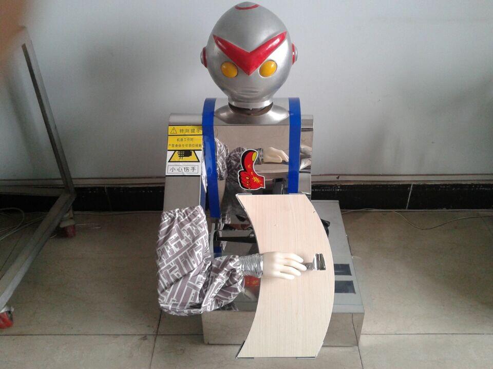 最好用的刀削面机器人