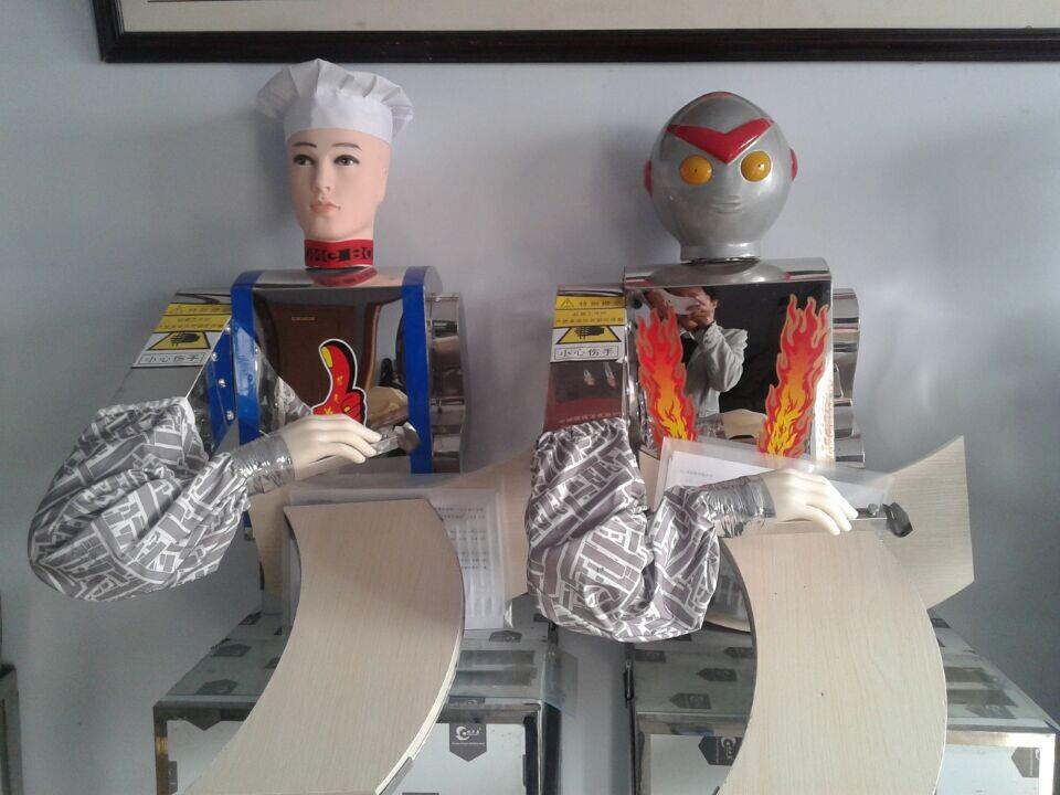 刀削面机器人销量之王