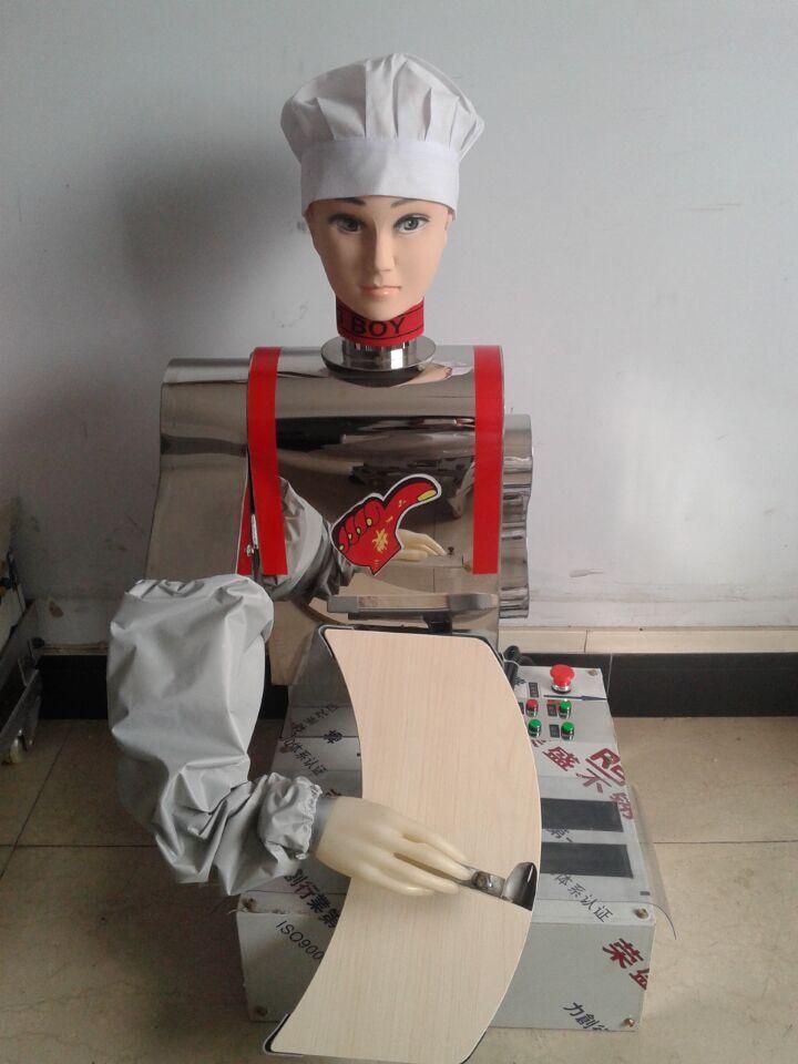 韩氏第九代刀削机机器人