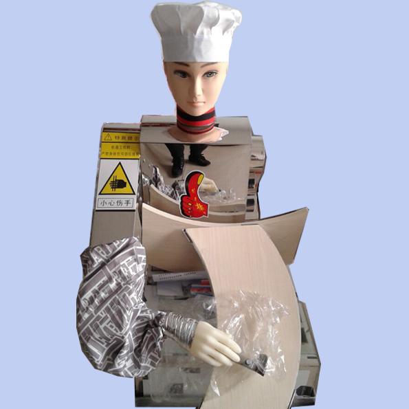 美女刀削面机器人