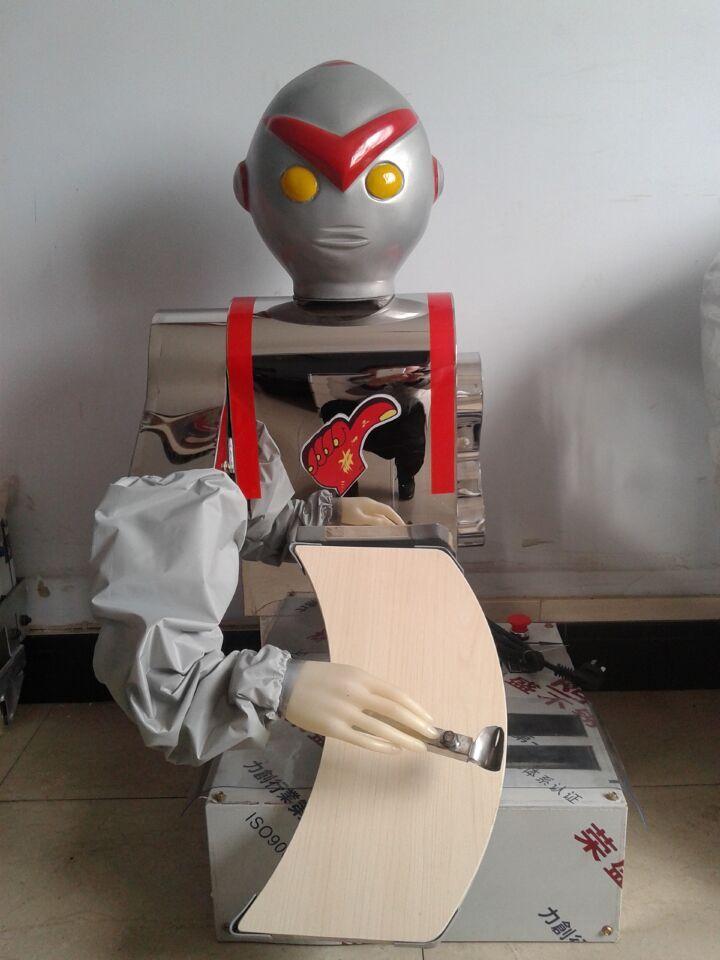 萌萌的奥特曼机器人削面机