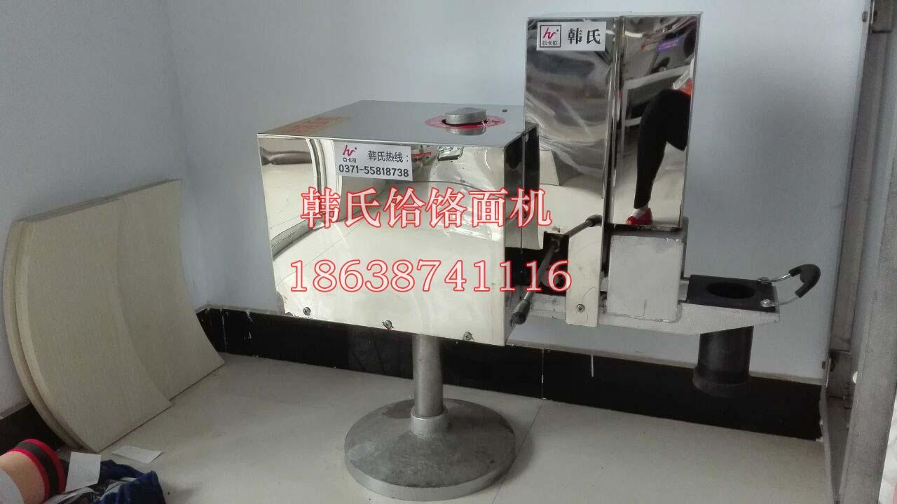 新型液压��面机_郑州��面机价格[厂家直销]
