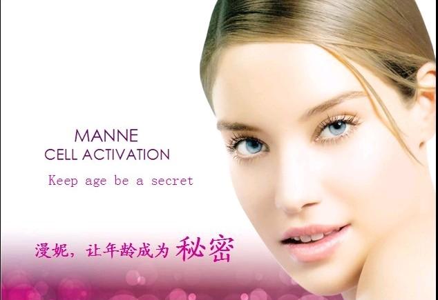 曼妮  让年龄成为秘密