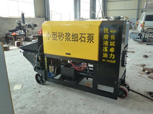 二次构造砂浆输送泵