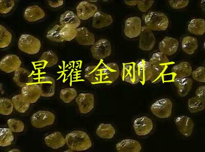 【澳门24小时娱乐平台】人造金刚石