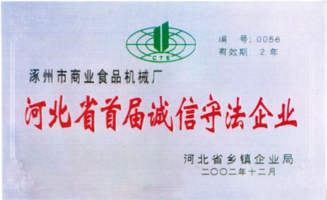 www.90935.com